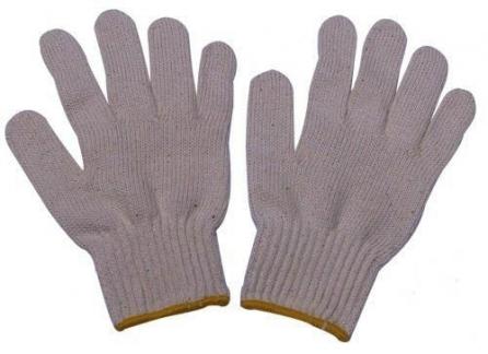 Găng tay sợi bảo hộ 50g