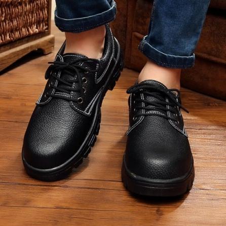 Giày bảo hộ Nhật Quang