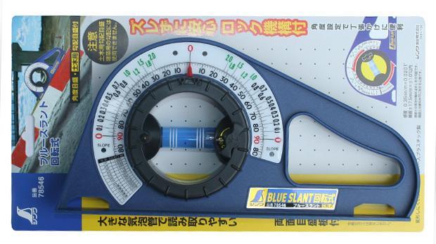 Thước thủy đo góc nghiêng Shinwa 78546 Nhật Bản